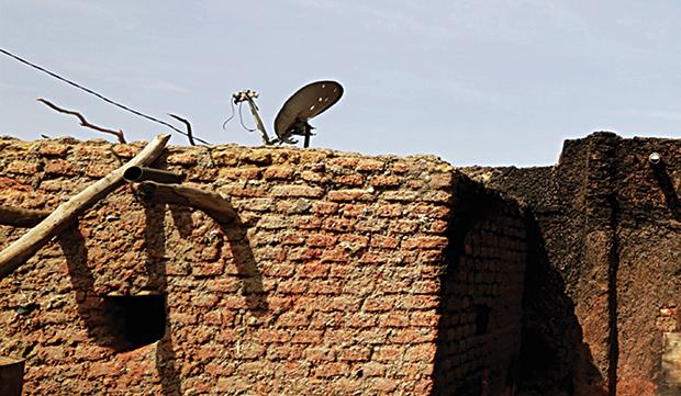 Mali_recontruction