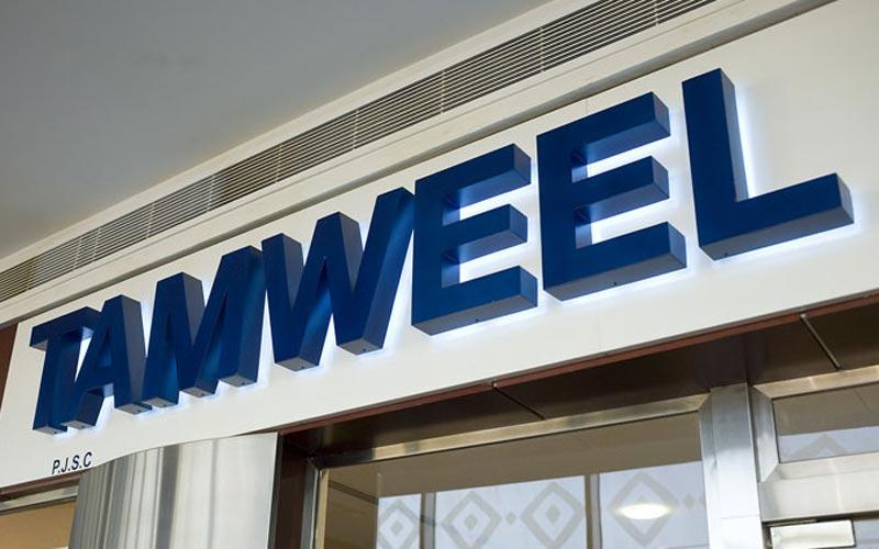 tamweel-africa-holding-recrute-ingenieur-support